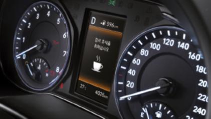 Sustav upozorenja vozača na budnost (DAW)